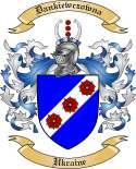 Dankiewczowna Family Crest from Ukraine