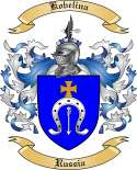Kobelina Family Crest from Russia