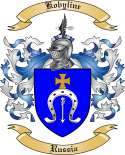 Kobyline Family Crest from Russia