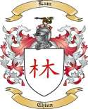 Lam Family Crest from China