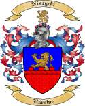 Niszycki Family Coat of Arms from Ukraine