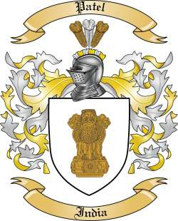 Patel family crest from india by the tree maker for Patel name meaning