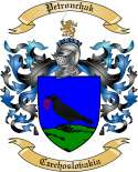 Petronchak Family Coat of Arms from Czechoslovakia