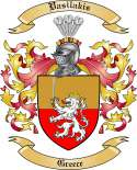 Vasilakis Family Crest from Greece