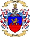 Zozulia Family Crest from Russia